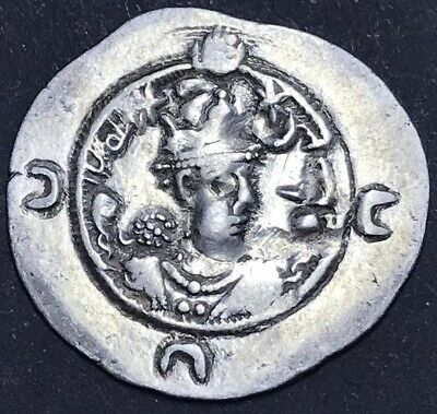 Amazing Unidentified Ancient Sassanian Silver Hammered Coin.