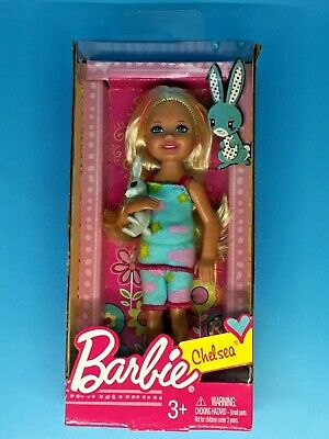 Barbie Kelly Chelsea Doll 2011 Mattel NRFB