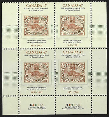 2001 Canada Sc#1900 Canada Post 150e stamps 0.47¢  block of 4 - lower MNH