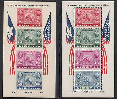 Liberia # C56a MNH Perf & Imperf CV $210 Flag Stamp on Stamp.