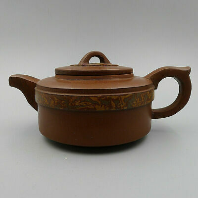 Collection China Yixing Handmade Kung Fu Dark Red Enameled Pottery Teapot In box