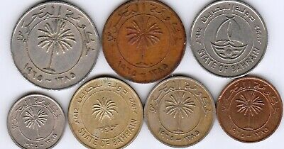 7 different world coins from BAHRAIN