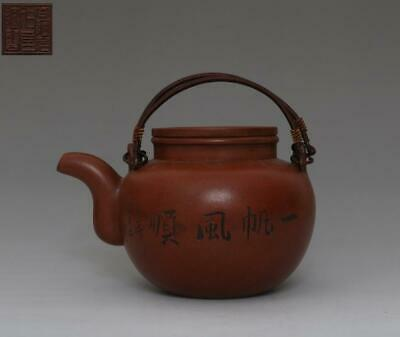 Rare Chinese Yixing Handmade Zisha Purple Sand Teapot Yitaoju Marked (491)