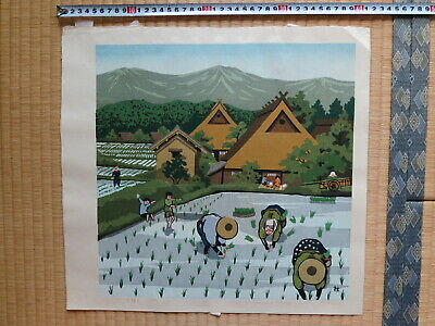 Japanese Woodblock Print, Masao Ido, Rice Fields, Beautiful