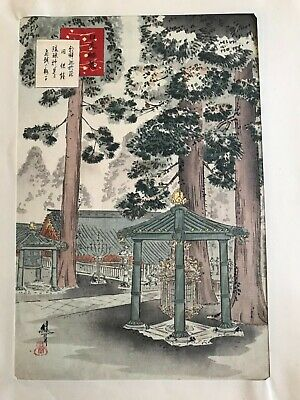 Vintage/Antique Japanese Woodblock Print of Temples Signed With Paper Document