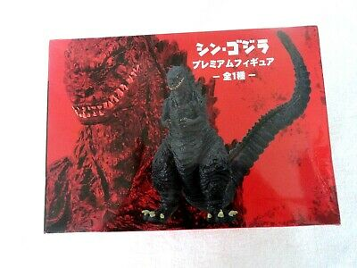 Shin Godzilla 2016 Premium Figure Sega brand new in open box