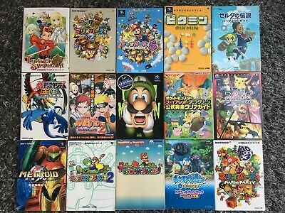 Lot de 15 guides NINTENDO JAP (Zelda, Mario, Pokemon, Metroid...)