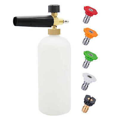 Pressure Washer Star Foam Snow Foam Lance With 5Pcs Spray Nozzle Tips