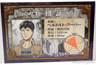 Rare!! Bertolt Hoover Attack on Titan Identification Card Promo Japan Limited