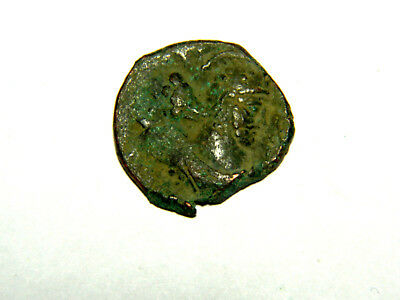 Very rare, Sasanian, bronze drachma. Portrait with hair in bunch. Fire alter