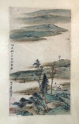 A Framed Water color Painting, attributed to Chang Dai-chien