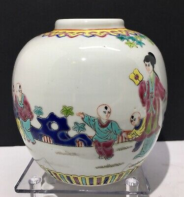 A 19th c. Antique Chinese Enameled Wucai Ginger Jar - Vase *Kiln Signed