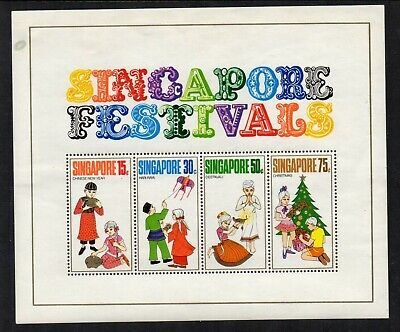 Singapore - 1971 Singapore Festivals Miniature Sheet - SG MS159 - Unmounted Mint