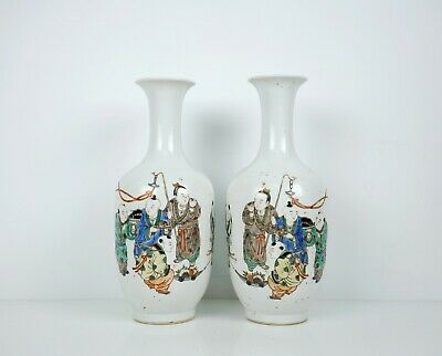 A Pair of Famille Rose 'Boys' Bottle Vase