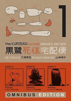 Kurosagi Corpse Delivery Service, The Book One Omnibus Kurosagi Corpse Deliver