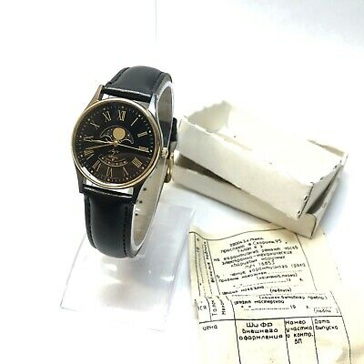 Soviet Vintage Wristwatch Luch Moon Phase Ussr SERVICED Men Rare Black Dial NOS
