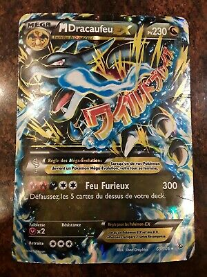 Collectible Card Games Jumbo Pokemon Promo N 13106 En