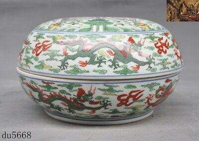 "9"" Old Chinese dynasty Wucai Old porcelain lotus animal Dragon dessert Box Boxes"