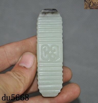 Rare antiques Chinese Hetian White jade carved jade Cong Yu cong amulet Pendant