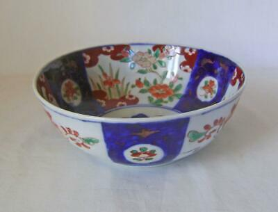 Antique Japanese Imari Porcelain Bowl C.19th 19 cm wide Nice Quality