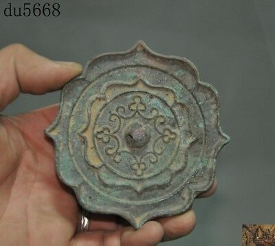 95mm Chinese antique pure bronze Feng Shui Exorcism flower pattern Bronze Mirror