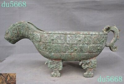 """20""""Han Dynasty Bronze Ware Ancient Beast Dragon pattern Wine glass Drink Cup pot"""