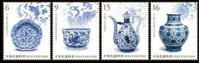China Taiwan 2018 Blue White Porcelain Ancient Treasures stamps