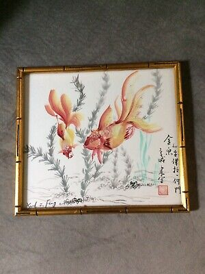 Karl J. Feng Watercolor-Japanese Goldfish Signed/Framed