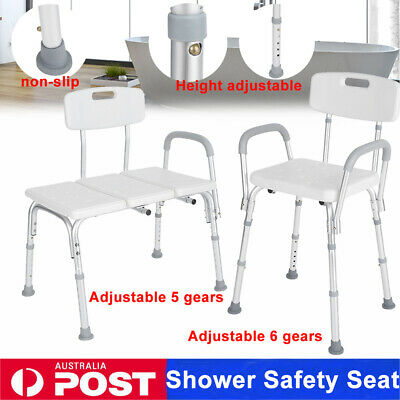 Bath Shower Stool Safety Seat Detachable Pregnant Elderly Disabled Care AU