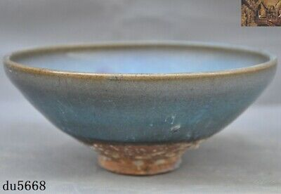 "7""Old Chinese Song Dynasty Official kiln Jun Porcelain glaze Tea cup Bowl statue"