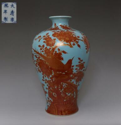 Fine Old Chinese Famille Rose Porcelain Flower Vase Kangxi Marked (637)