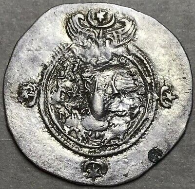 Ancient Sassanian Silver Hammered Coin. Unclean And Unidentified.