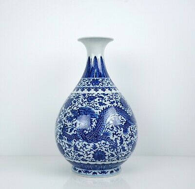 A Blue and White 'Dragon' Pear Shaped Vase