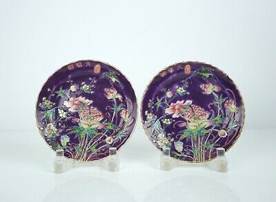 A Pair of Famille Rose 'Empress Dowager' Saucers