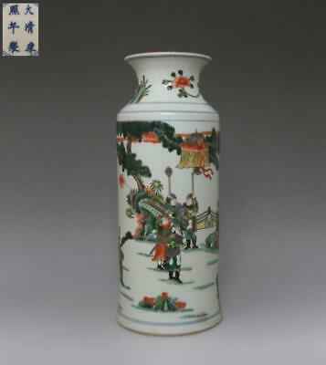 Fine Old Chinese Famille Rose Porcelain Vase Kangxi Marked (659)