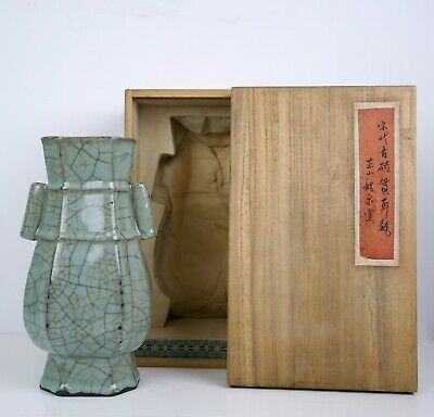 A Crackle Glazed Dual Handle Vase with Fitted Wooden Box