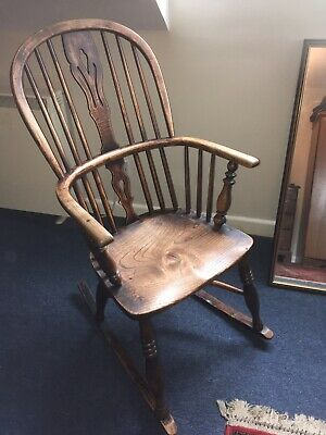 English Windsor Elm & Ash Rocking Chair. Hand Carved Vase Shaped Splat