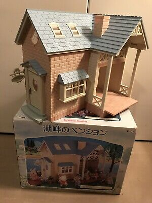 Sylvanian Families LAKESIDE HOUSE WITH BLUE ROOF Japan Calico Critters