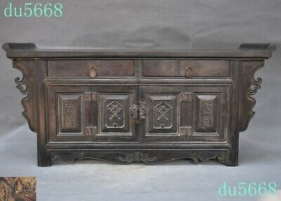 Chinese black Rosewood Wood Carved Old Locker Drawer Cupboard Desk Table Cabinet