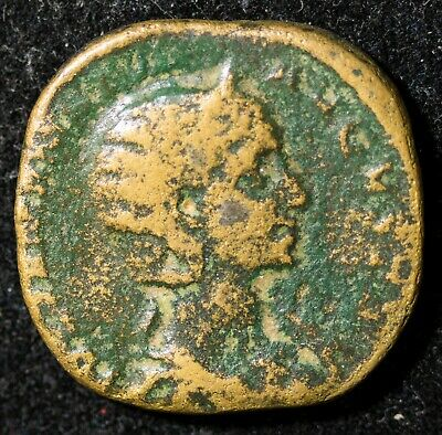 Ancient Roman Bronze Coin Julia Mamaea Denarius Item#J4244