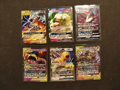 Pokemon Lotto SM10 Double Blaze Complete Gx Tag Charizard Japanese