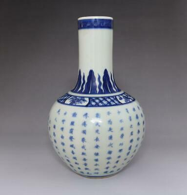 Rare Old Chinese Blue And White Porcelain Vase With Kangxi Marked (E131)