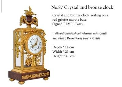 Stunning Restored French Antique 19th Century Bronze Crystal Clock Gold Marble