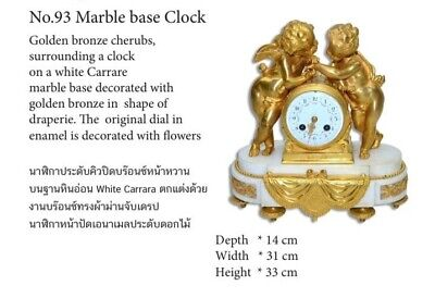 Stunning Restored French Antique 19th Century Bronze Clock Gold Marble Angels