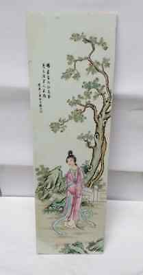 A Rare and Chinese QIng Period Famille Rose Porcelain Plaque, Artist Signed.