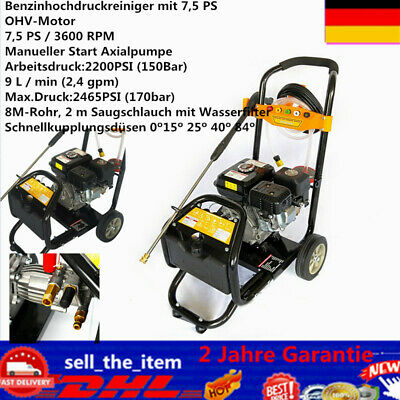 NEW 7.5HP Pressure Washer - 2465 PSI / 170 BAR Jet Power Cleaner OHV engine DHL