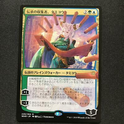 Tamiyo, Collector of Tales Japanese Alternate Art War of the Spark MTG WAR