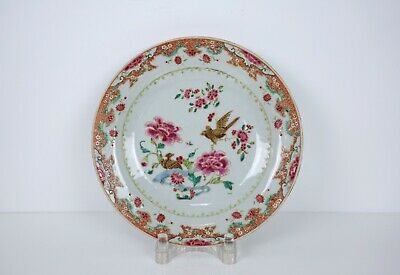 A Famille Rose Dish