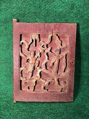 Ming Dynasty Carved Wood Panel Opium Den Bed Architectural Window Cabinet Door D
