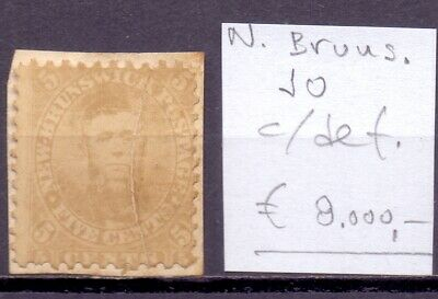 !  Canada New Brunswick 1860. Over Fragment Faulty Stamp. YT#10. €8.000,00 !